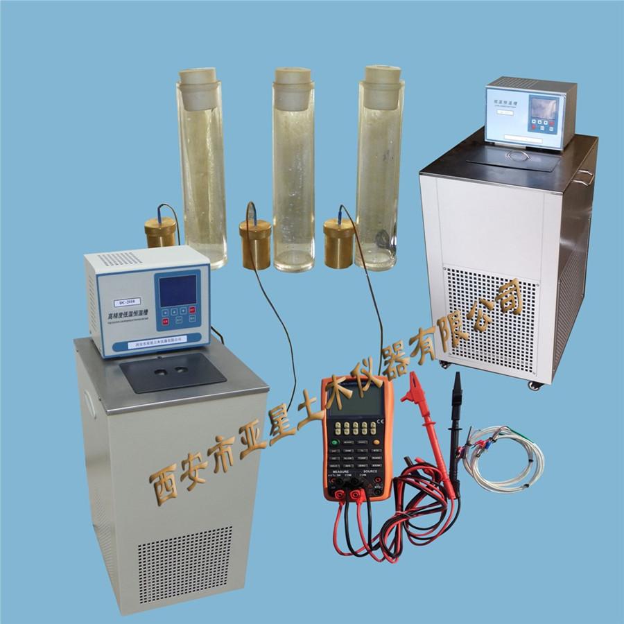 C172土壤冻结温度试验装置YX-AB300