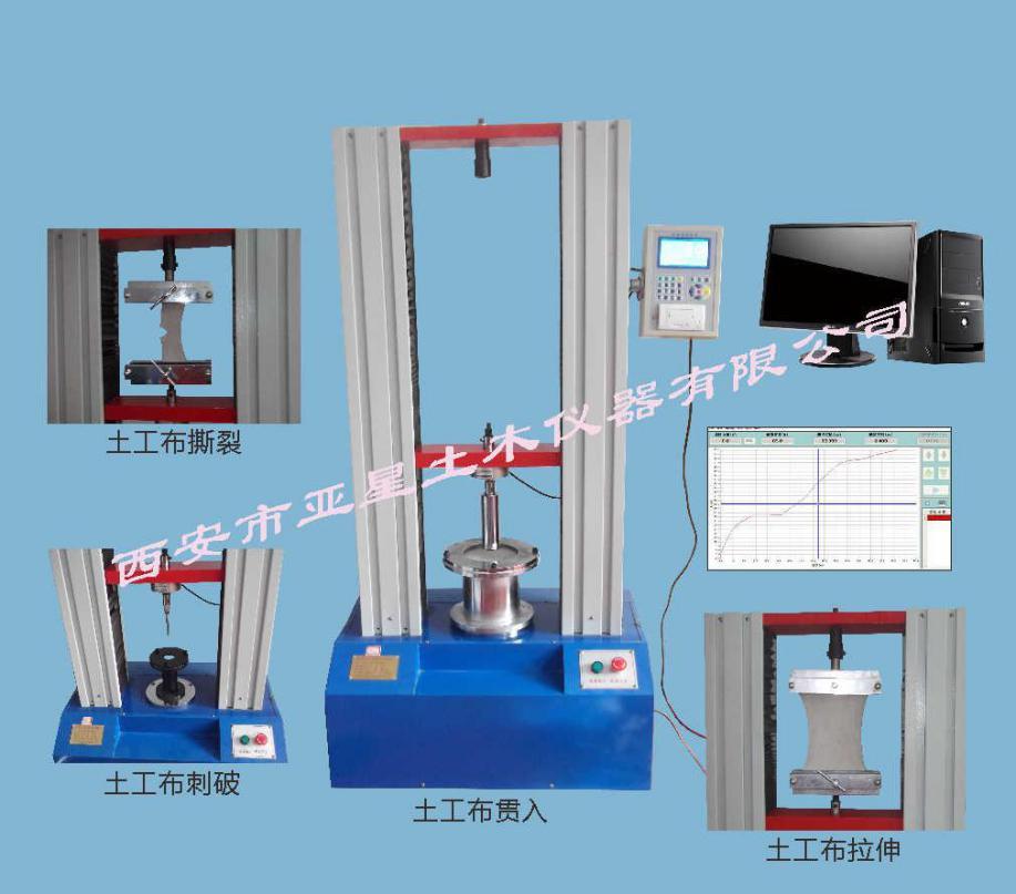 D025道桥防水涂料(卷材)接缝变形能力疲劳试验机YXDJ