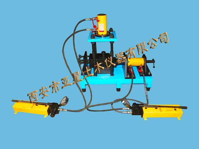 E063手动混凝土液压直剪仪HZJ-3