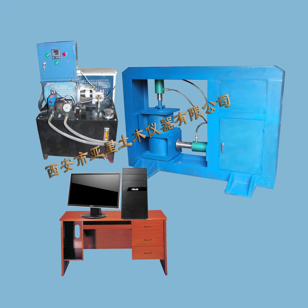 E064微机控制混凝土抗剪强度试验机CM-D