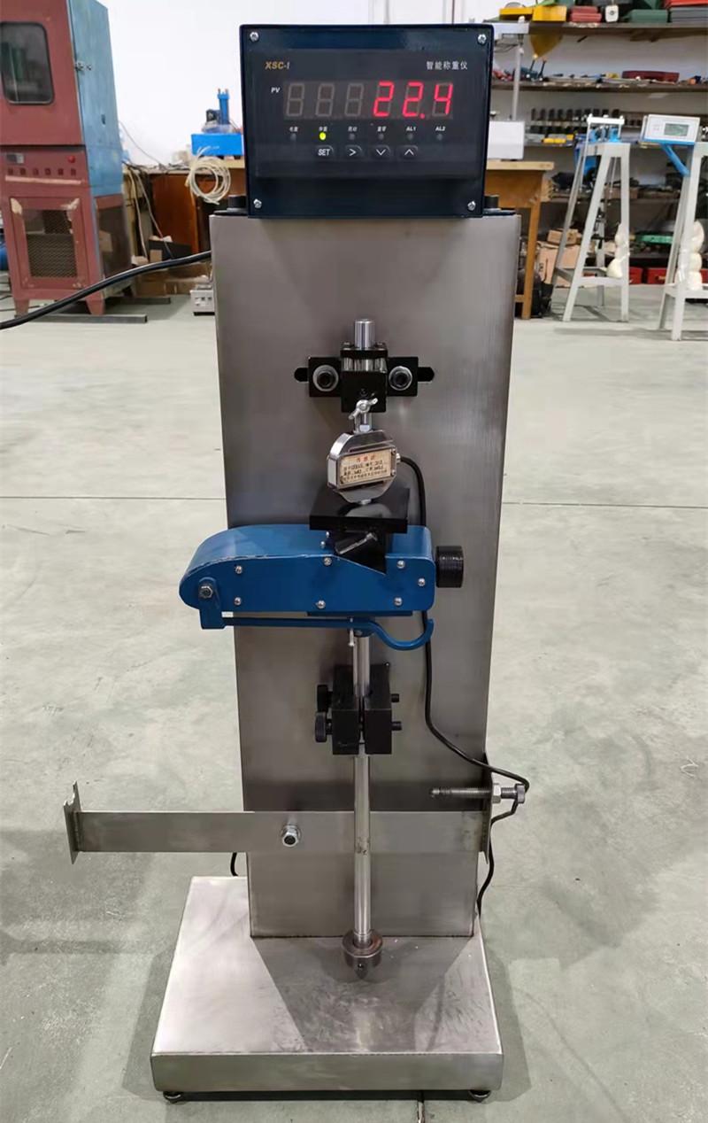 M017摆式摩擦系数测定仪校准装置