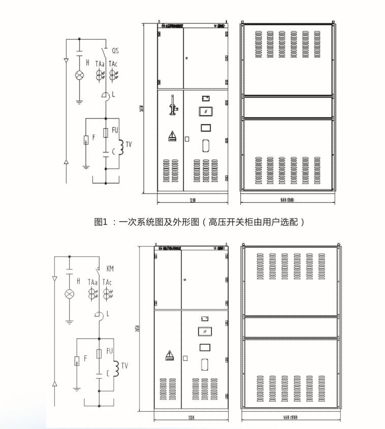JDB系列高压并联电容器装置(就地)
