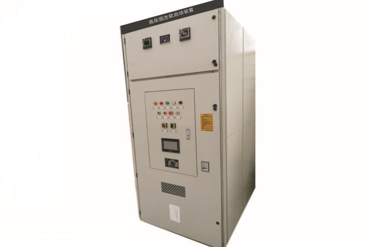 JHGQ高压固态软起动装置