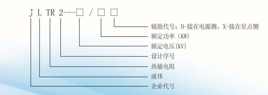 软启动设备型号展示
