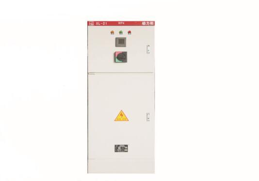 XL-21型低压成套开关设备(动力配电箱)