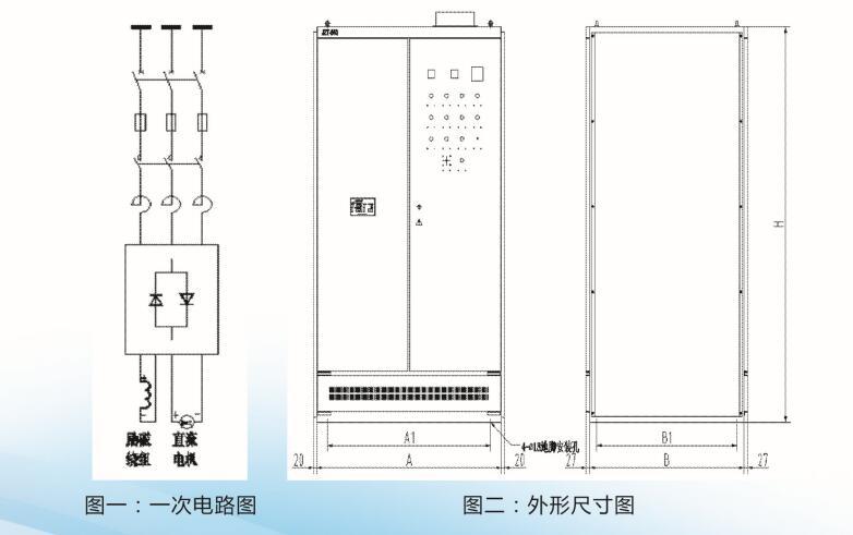 软启动设备生产厂提供