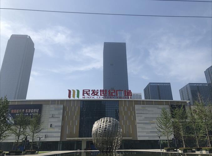 东津世纪城-双鱼星座大楼