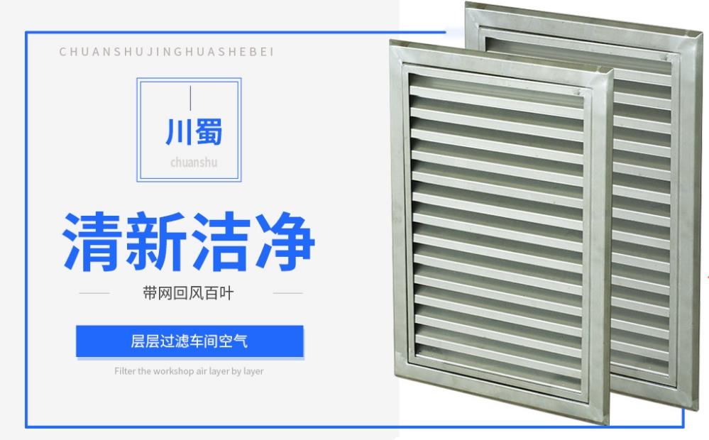 四川激动网视频淨化設備有限公司