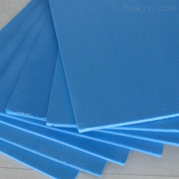 河南生产防火复合聚苯乙稀挤塑板 厂家直销