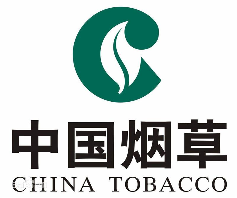 与中国烟草达成合作,能诺被誉为高品质的企业
