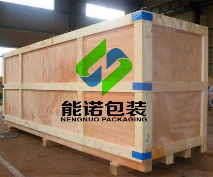 实木包装箱销售厂家