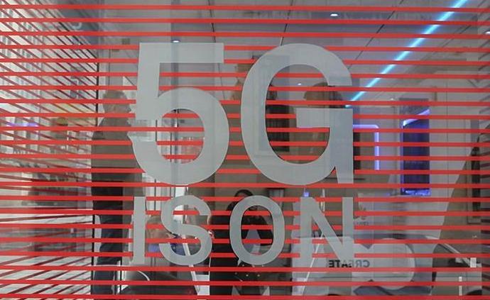 驻欧盟使团团长:5G问题欧盟应坚持原则,否则市场严重扭曲