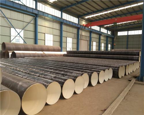 河南中远钢管技术有限公司