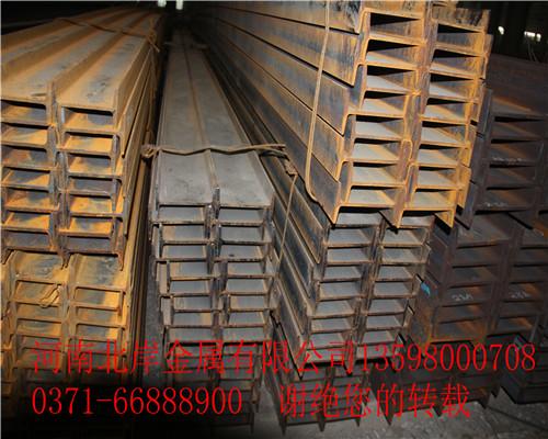 河南工字鋼銷售