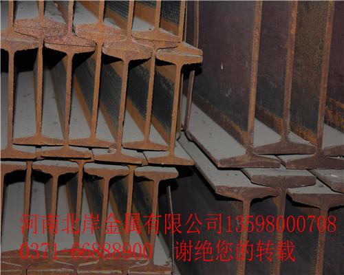 河南工字钢厂家