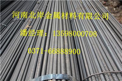 河南螺纹钢价格
