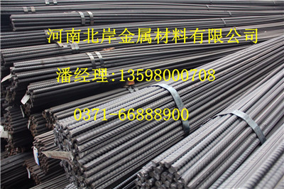 河南螺纹钢厂家