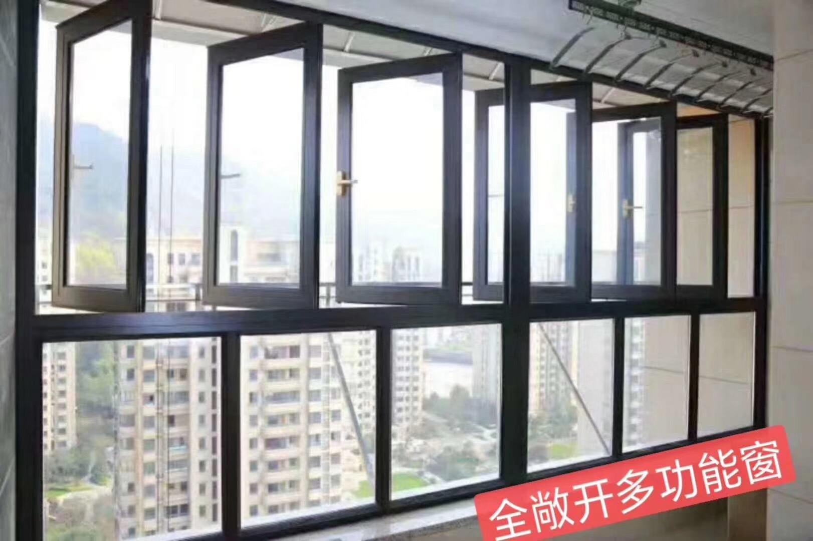 久益多功能鋁藝全開窗安裝實例