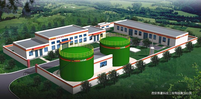 陜西石油天然氣設計施工