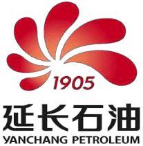 延長油田股份有限公司油氣勘探公司