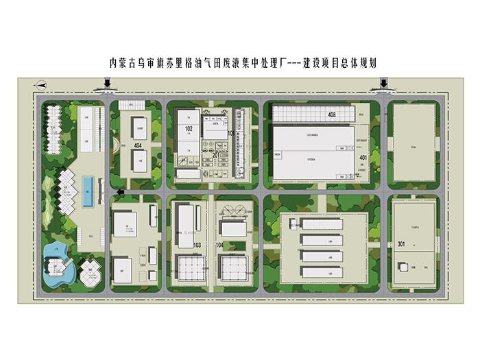 陕西环境工程设计
