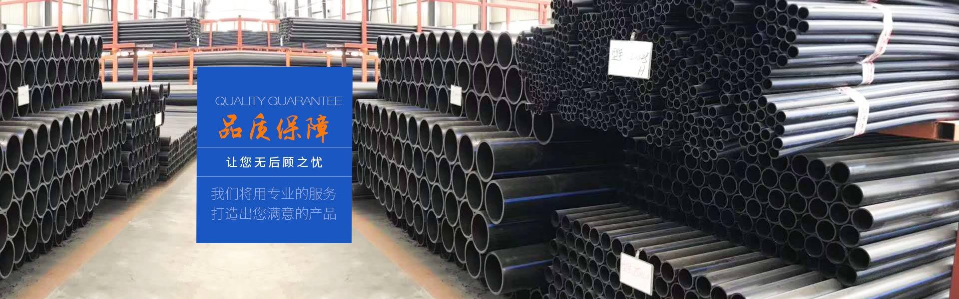 陕西HDPE钢带波纹管