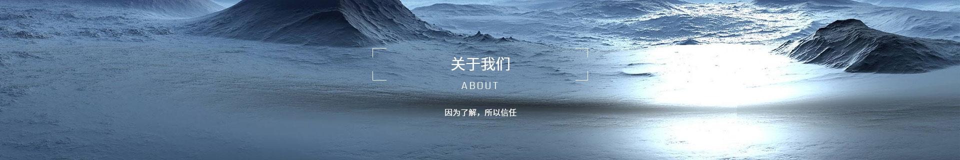 南陽銘成機械有限公司