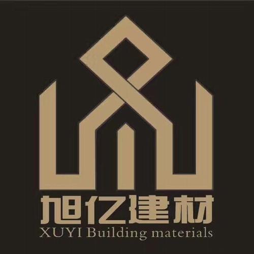 荆州旭亿建材有限公司