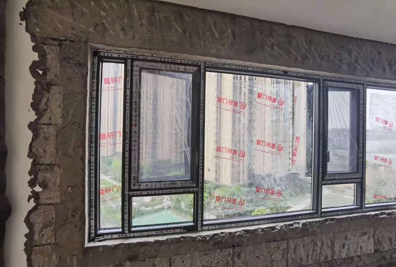 凰轩门窗为春秋府某业主安装窗户