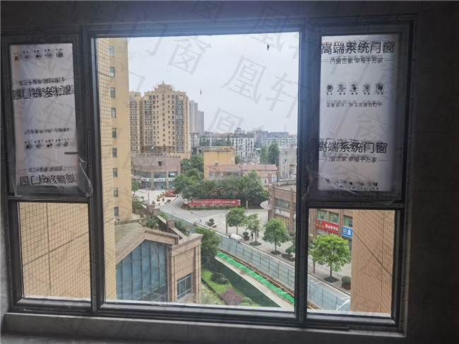 凰轩门窗为上海公馆某业主安装窗户