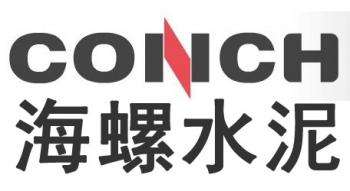 千阳海螺水泥公司合作案例