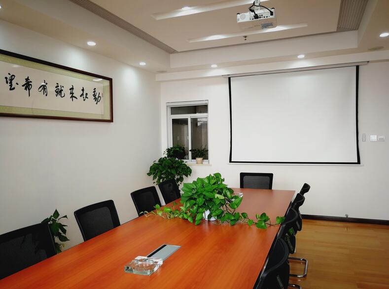 AG豪华厅官网会议室