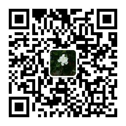 襄阳市皓蓝集成房屋有限公司