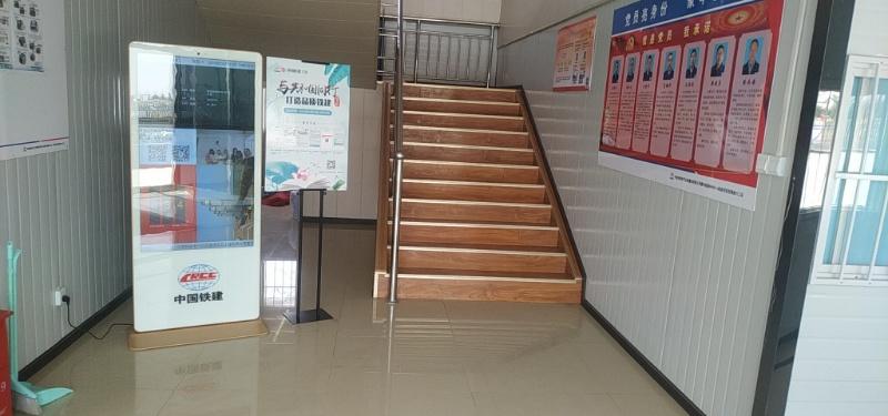 襄阳皓蓝的党建文化中心