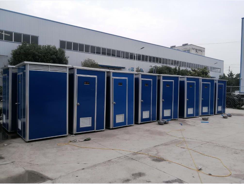 襄阳皓蓝现场安装好的移动厕所