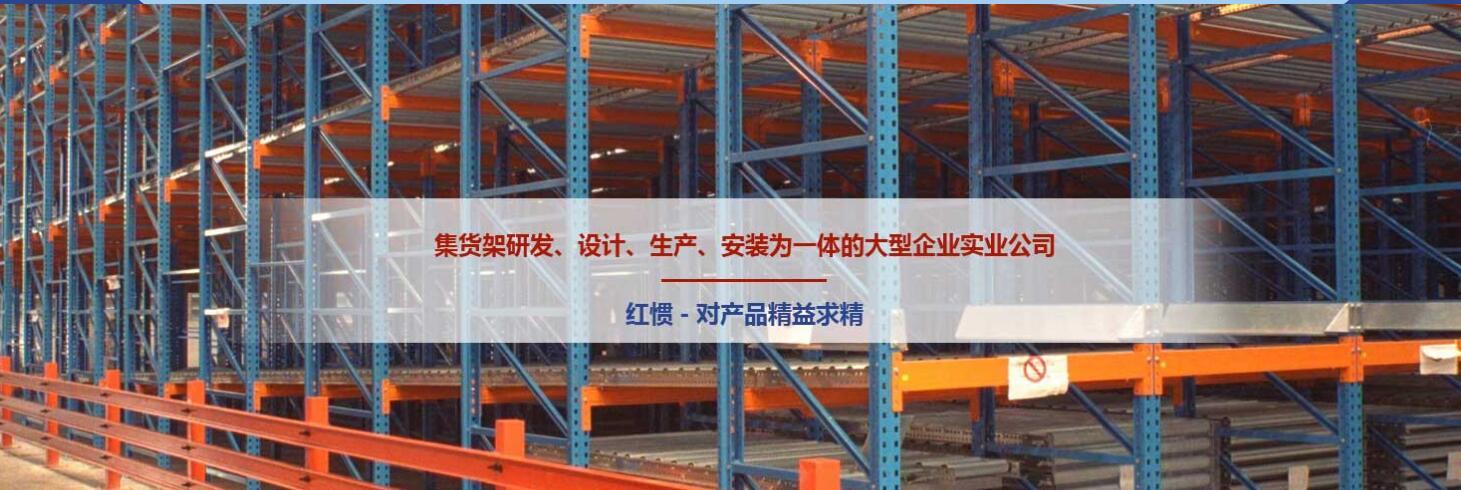 四川红惯金属制品有限公司