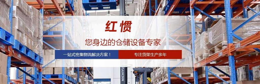 四川亚游手机客户端金屬製品有限公司