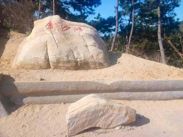 哈仙岛沙滩