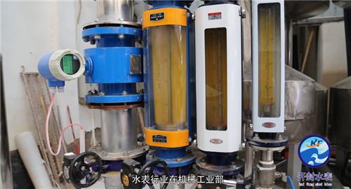 河南机械水表企业形象