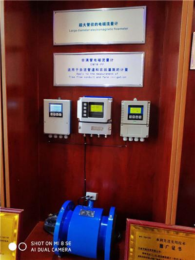 河南机械水表