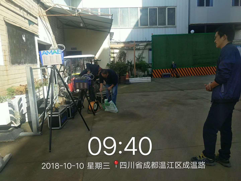 ManBetX登陆交通苹果ManBetX下载施工团队