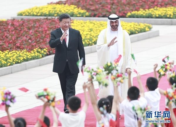 7月22日 习近平同阿联酋阿布扎比王储穆罕默德举行会谈