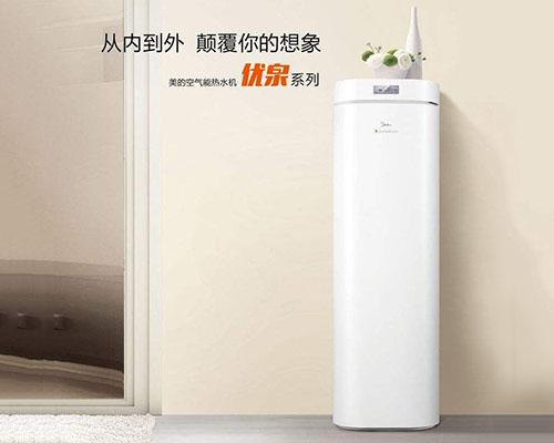 空气能热水机-循环式