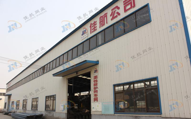 河北佳航丝网制品有限公司生产车间