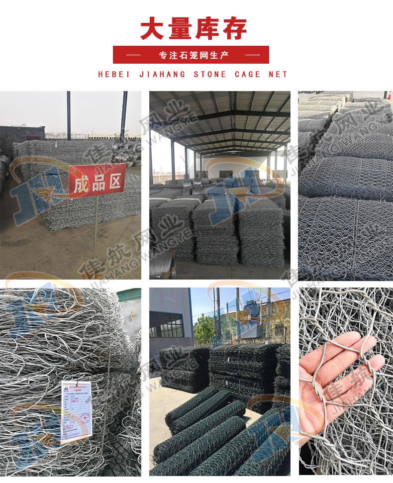河北佳航丝网制品有限公司