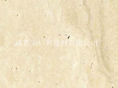 四川大理石材料-澳洲砂岩