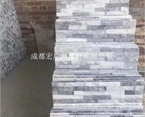 四川文化石厂家