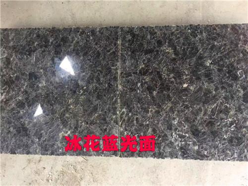 重庆花岗石定制—冰花蓝光面