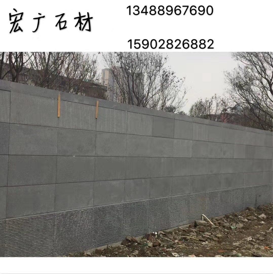 四川花岗石工程案例