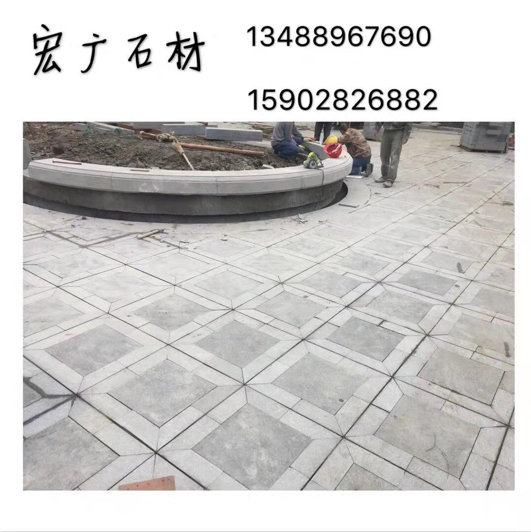 四川花崗石